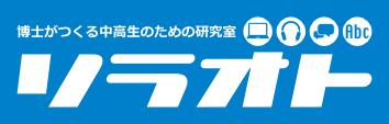 logo_blue03